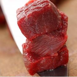 Viande à fondue découpée (500g)