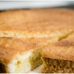 Gâteau Basque crème/amandes - 610 g